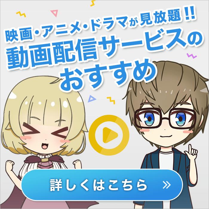 動画配信 ヒロアカ4期