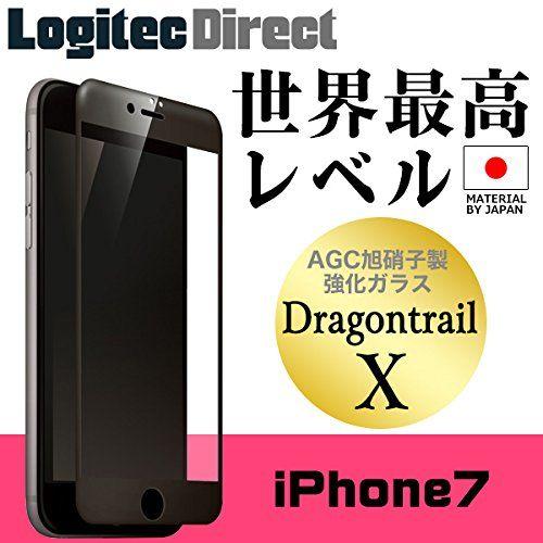 ドラゴントレイルX iPhone7 Plus用液晶保護ガラスフィルム