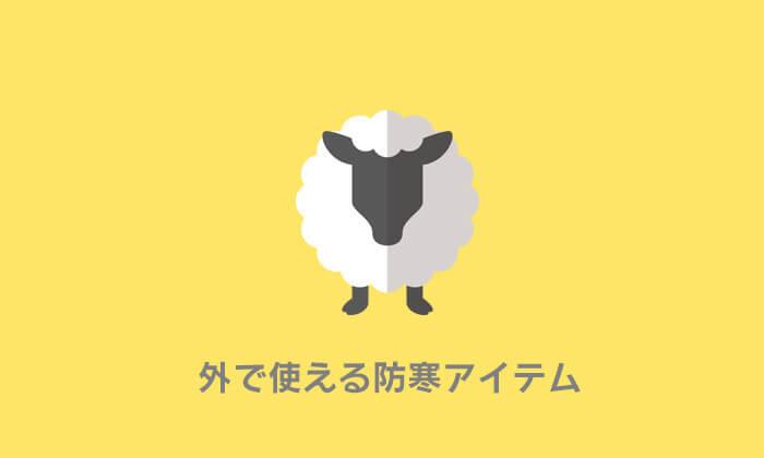 【2017年】秋アニメ(10~12月)おすすめ人気ランキング|どれが面白いかアニメ感想まとめ