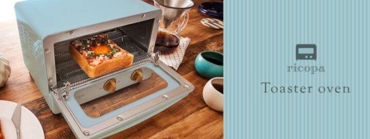 ricopa(リコパ)のオーブントースター