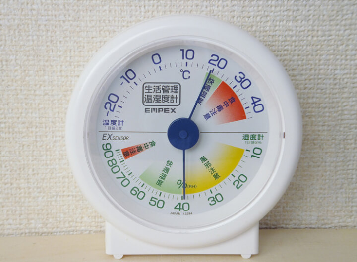 ハリネズミの温度管理・湿度管理を徹底解説!はりねずみの暑さ対策・寒さ対策まとめ