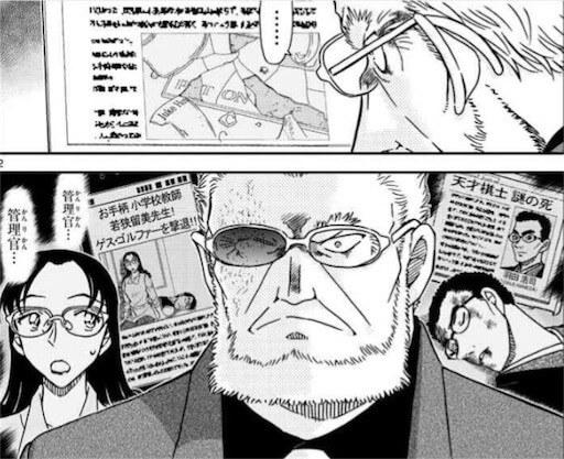 黒田兵衛と浅香の関係