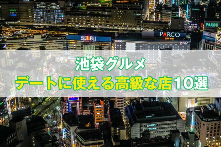 f:id:masa381man:20171030075654j:plain