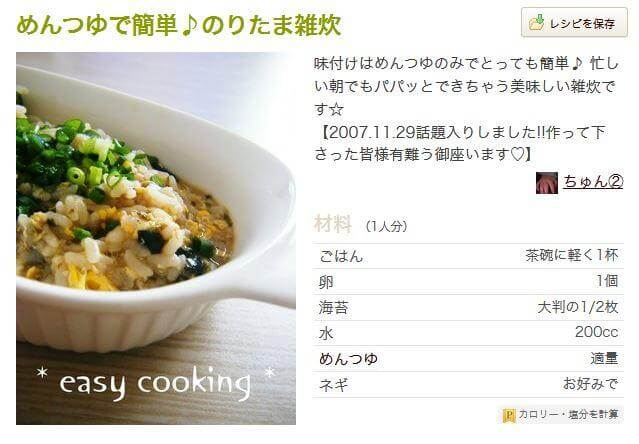 一人暮らし必見!簡単に作れるレシピ10選|おすすめ節約レシピまとめ