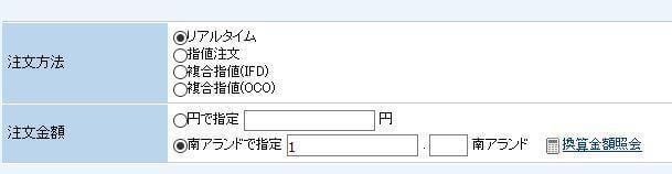 f:id:masa381man:20171107222958j:plain