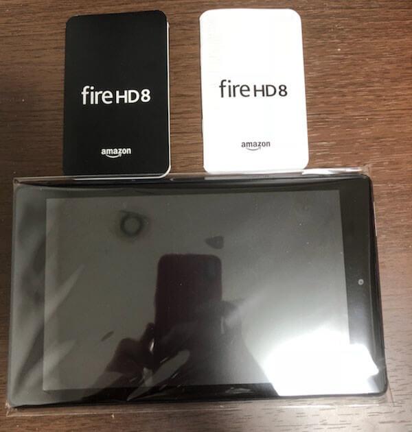 Fire HD 8の付属品